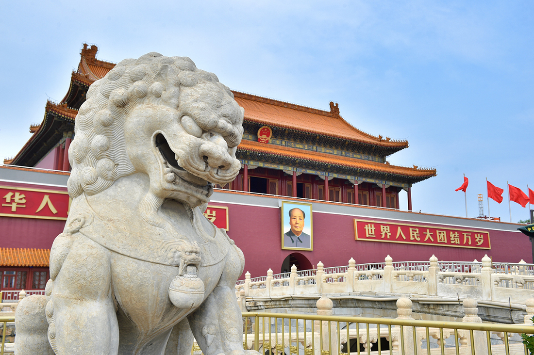 Commentary: China: When Government Becomes God
